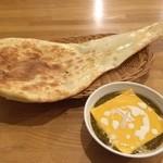 インドレストランカフェ カリカ - ホウレンソウチーズカレー