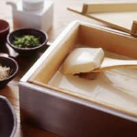 豆腐料理 空野 - お席で豆腐をお作りする当店の名物料理