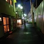 ロックウェルズ - 黄金町ガード下