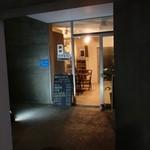 ロックウェルズ - 黄金町ガード下に6月7日にオープンした焼酎、日本酒Bar
