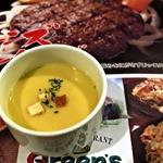 カジュアルレストラングリーンズ - スープセットのコーンスープ、これ濃厚!!