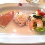 メソン・セルバンテス - 前菜(2500円ランチ)