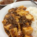 天津飯店 - 豆腐飯(800円)