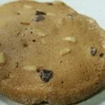 イタリアントマト - チョコナッツクッキー