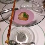 33535495 - ディナー6500円コース①紫いもとカニのスープ