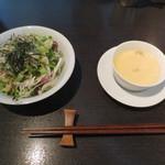 モデスティ - ランチにはサラダと小鉢としてのミニ茶碗蒸しがつきました。