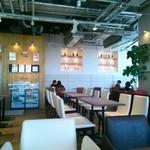 小川珈琲 サウスウッド店 -