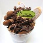 アンファミーユ - チョコレートパフェ