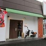 オレンジ - 宮地嶽神社の近くにある可愛らしいパン屋さんです。