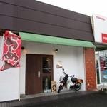 オレンジ - お店は道辻参道口の交差点近くにありますよ。
