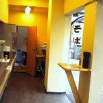 松かど - 店内は立ち食いカウンターのみです