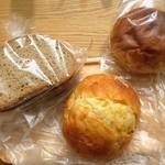 美味しいパンの研究工房 つむぎ - 購入したパン三種類