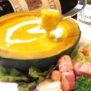 温か~いカボチャのチーズフォンデュ