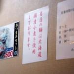 33547664 - 北海道の小麦ですか。