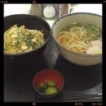 カロヴァーレ - 日替り 親子丼 かけうどん830円