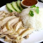 1 カオマンガイ(蒸し鳥ご飯)