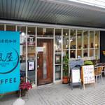 楓屋カフェ - 入り口