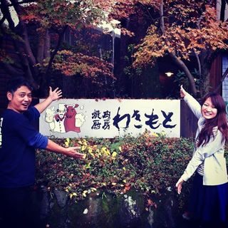 MBC南日本放送の人気番組「てゲてゲ」に取材されました。