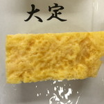 33556107 - 江戸だし焼き(680円)2014年12月