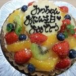 トゥレ ジュール - 2014.12再訪 誕生日ケーキ(タルト フリュイ)