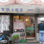 一乃瀬 - 店舗外観