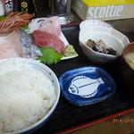 郷 - 980円