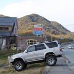 Route65 - 田んぼにはまりかけた四駆が目印