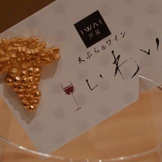 ワイン・野菜ソムリエの資格を持つオーナーシェフ珠玉のお料理