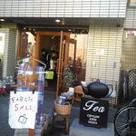 紅茶舗 葉々屋 -