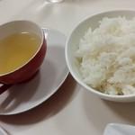 アルカディア - ライスとスープ