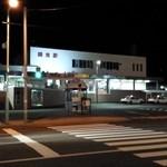 アルカディア - 網走駅~駅を降りたら左手に店はあります