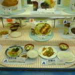 青山学院大学 学生食堂 - サンプルケース