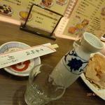 新京 - 熱燗と蒸し鶏