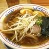もんど - 料理写真:謹製ラーメン味玉790円