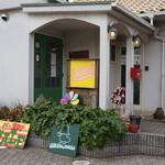 グリーンラバーズ - 住宅の中に、ぽつんと現れるカフェです