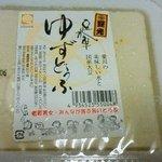 豆水車 愛川とうふ - 湯豆腐にどうぞ