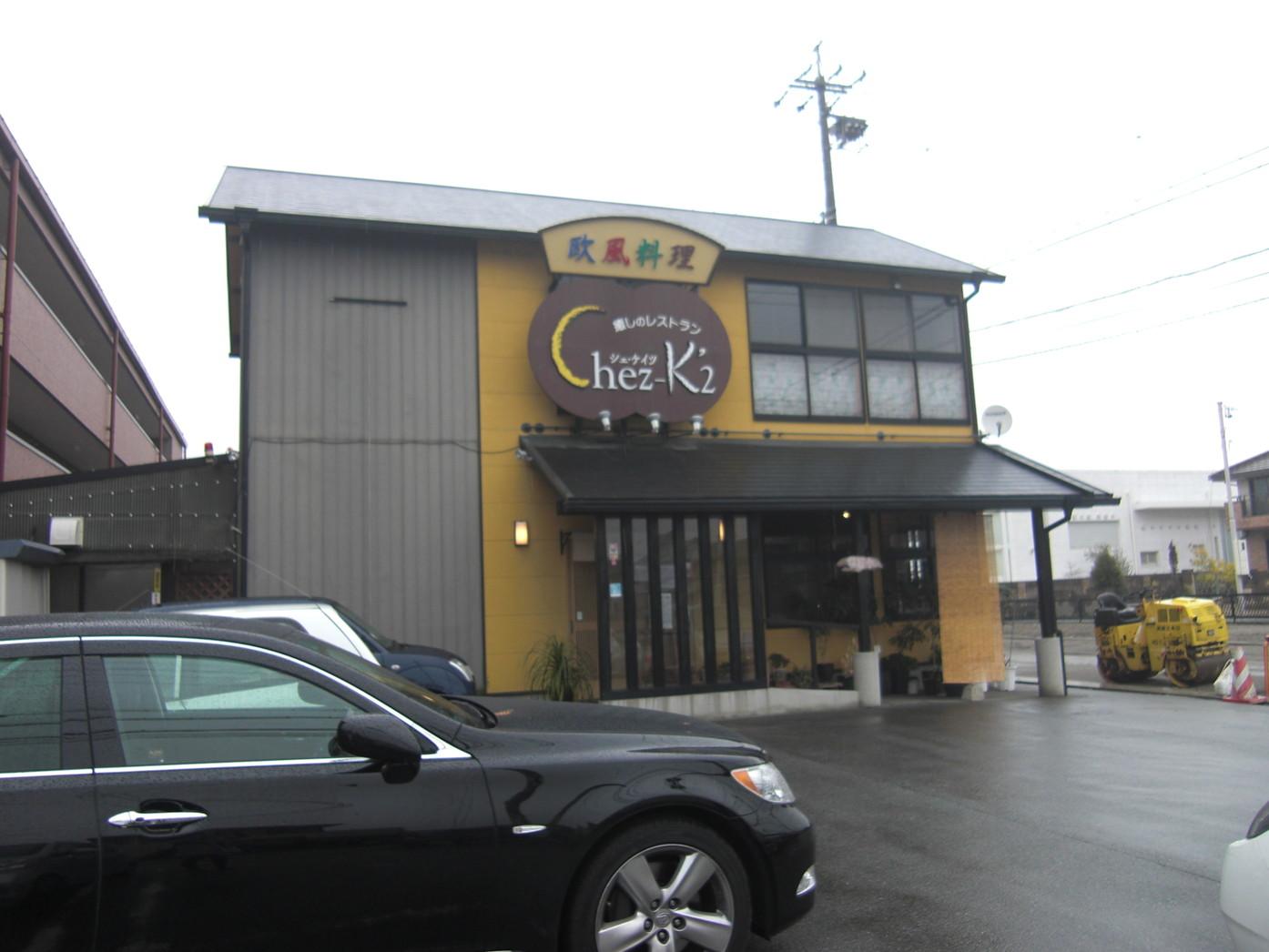 Chez-K'2