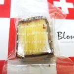 ブロンデル - バウムクーヘン(チョコ)