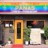 PANAS 国分寺店