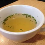 ふんわり卵 - ランチセットのスープ