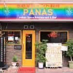 PANAS - 料理写真: