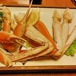 刺身一番 - 蟹