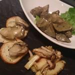Alvi - 前菜三種盛り