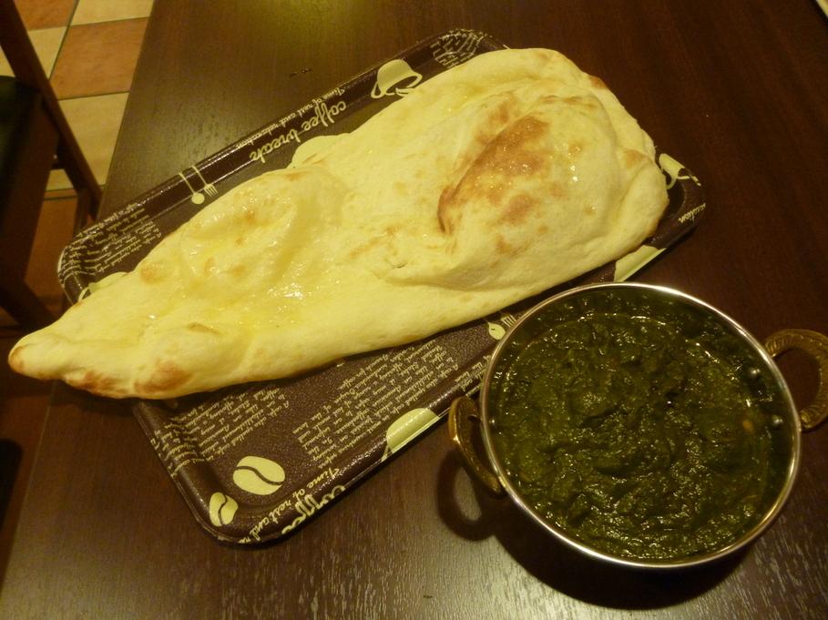 インパール 錦店