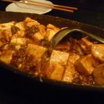 醤じゃん - ☆麻婆豆腐も絶妙です♪☆
