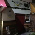 ムーン カフェ - 午前3時45分 本当に・・・店開くのか?周辺で他に開いてるお店無し! ※2014年12月