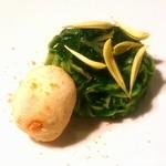 マンサルヴァ - 黒キャベツのピュレで和えたトレネッテ、サルデーニャ産からすみとレモン風味 白子のフリット添え