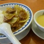 33589859 - 「咖喱牛肉飯 」(牛ヒレ肉の中華風カレーライス)