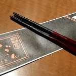 旬彩串焼 だん - リユーズタイプの豪華なお箸♪