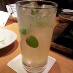 Kuruma - 日向夏モヒート